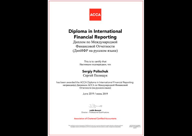 Diploma in International Financial Reporting